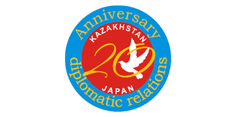 Посольство Японии в Казахстане