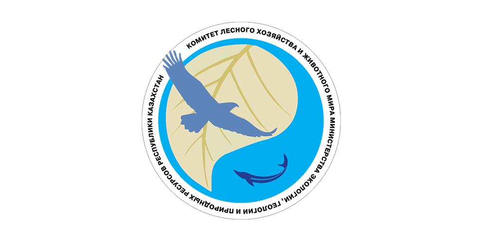 Комитет лесного хозяйства и животного мира