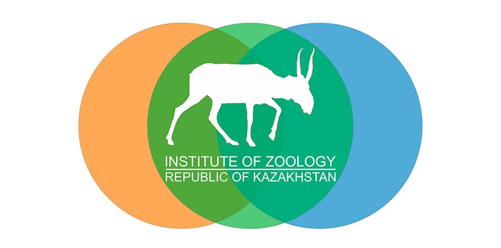 Институт зоологии РК